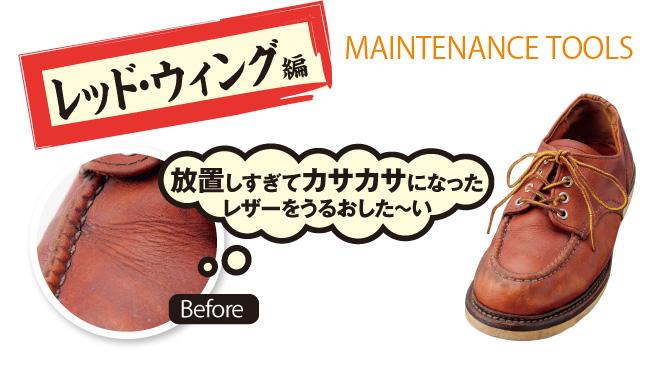 ステッチが一切なし!! ガンゾ本店限定の受注生産ミニ財布はシームレスな極上品