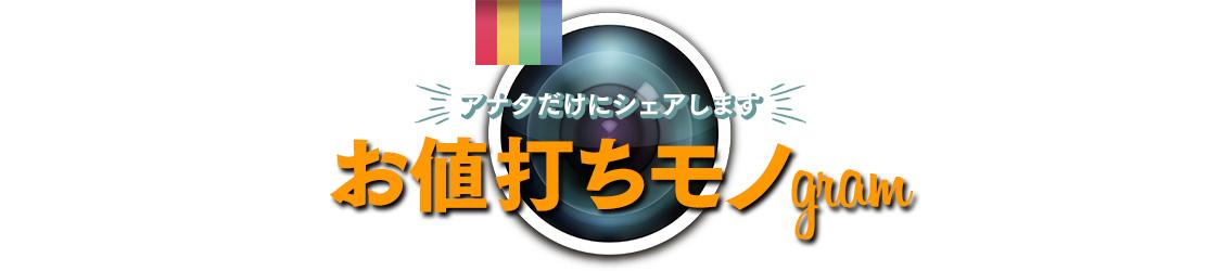 monogram_title_720_160