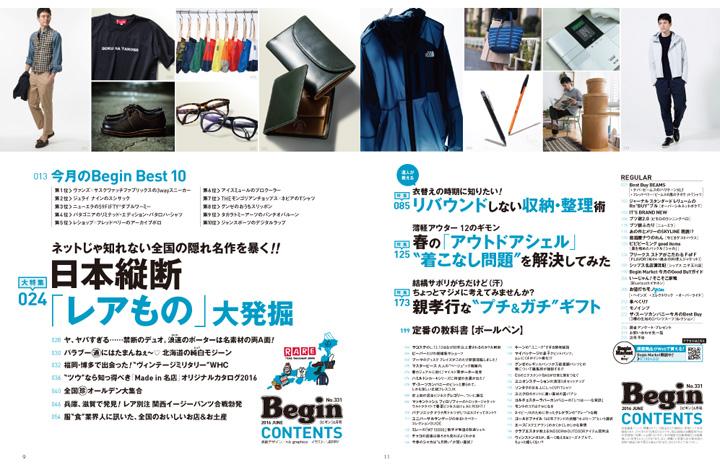 begin_1606_contents
