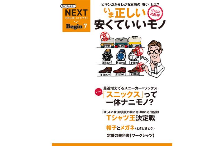 begin_1606_next