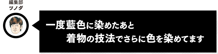 monogram_1610_D_tsunoda