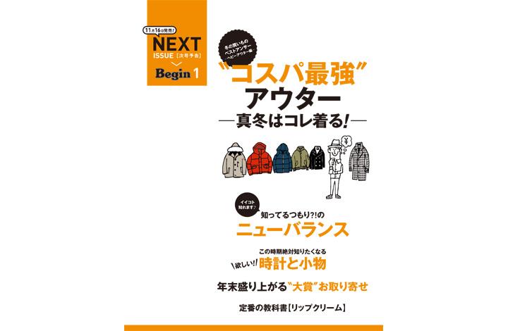 begin_1612_next