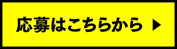 mono_1612_btn