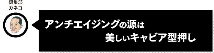 monogram_1702_B_kaneko