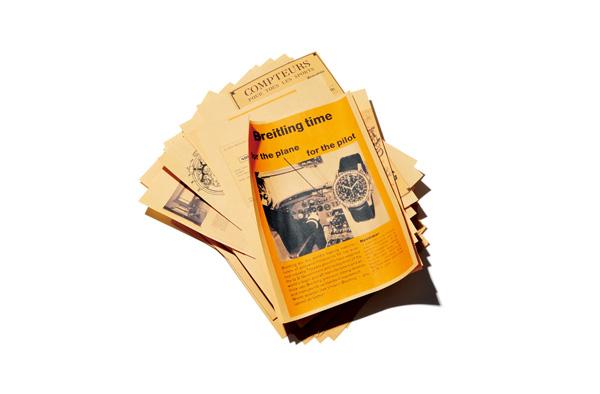 定番の教科書