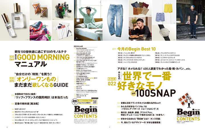 begin_1709_contents