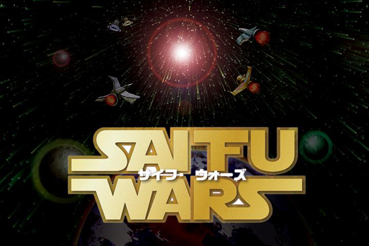 2017_1201_SAIFU-WARS_2