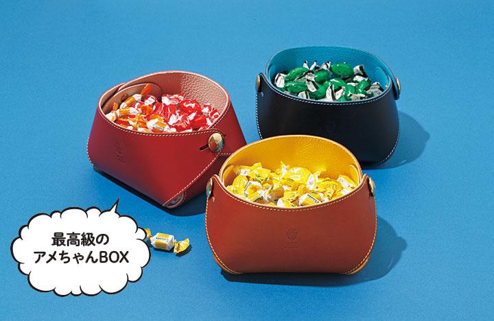 フェリージのキャンディボックス