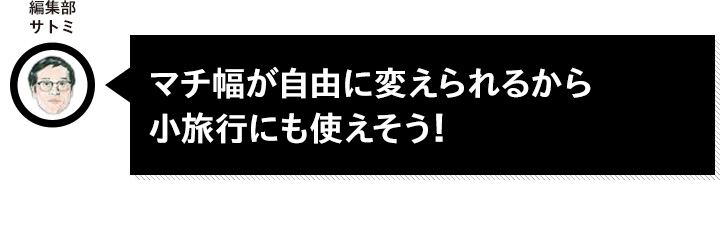 c_monogram_1803_honda