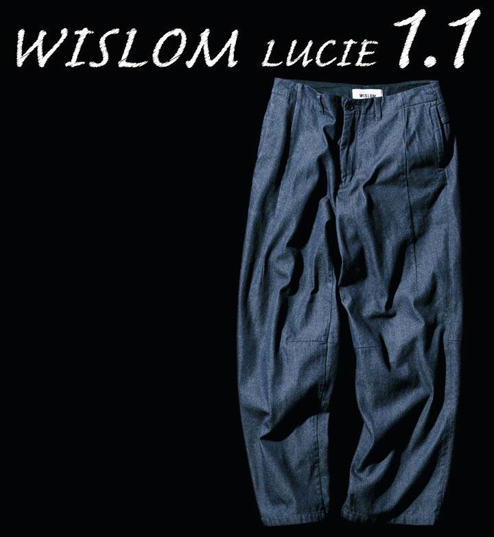 ウィズロム ルーシー 1.1