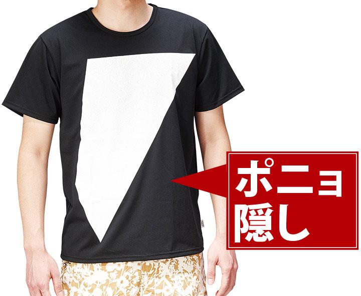サルベージ パブリックのTシャツ