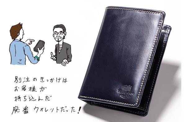 オールスエード仕様のロッキーマウンテンフェザーベッド  地方別注品vol.15