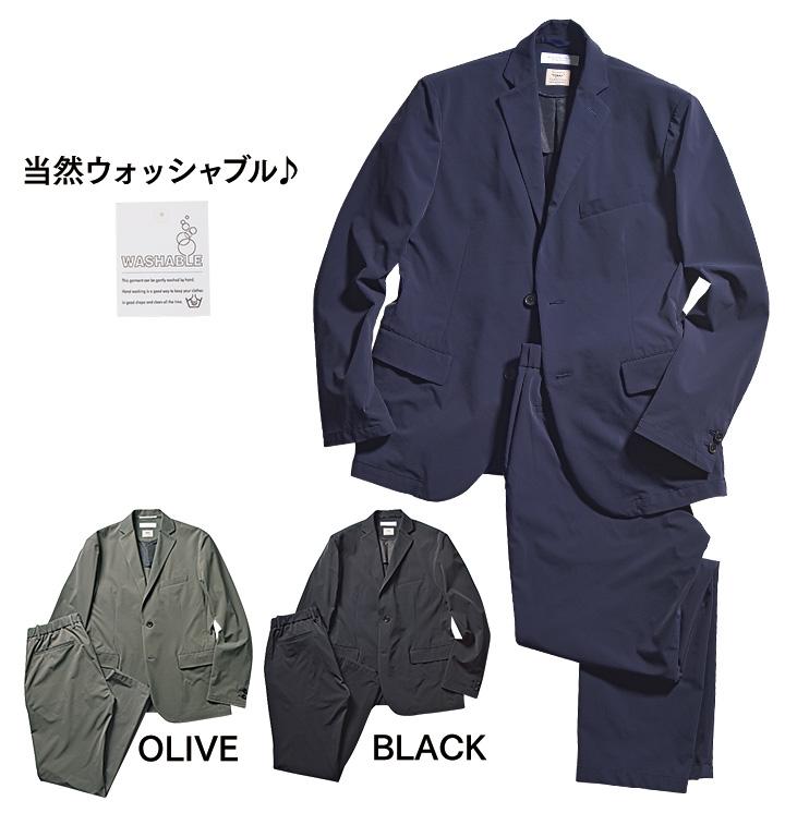 東レ FILAROSSA® 2Bジャケット/イージーパンツ