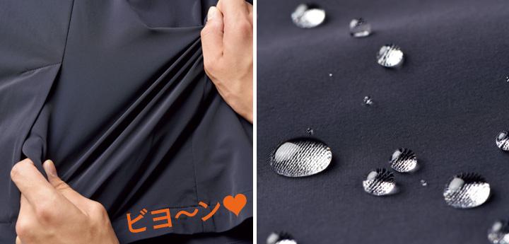 レ FILAROSSA® 2Bジャケット/イージーパンツ