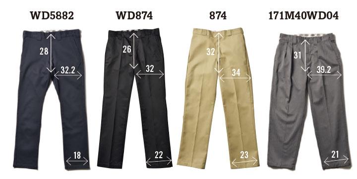 ディッキーズ人気4モデルのサイズ比較