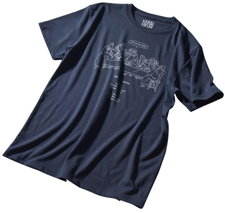 バンブーティーのラストサパー Tシャツ