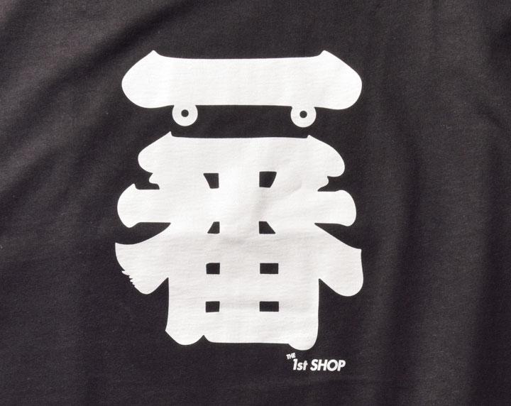 江戸文字のお土産Tにスケボーのウィールが!