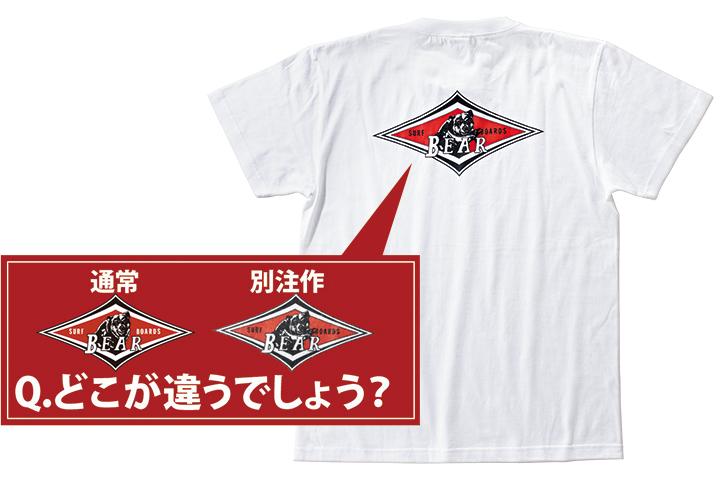 ベア サーフボード×ジャーナル スタンダードのTシャツ