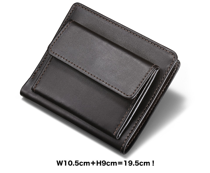 W10.5cm+H9cm=19.5cm!