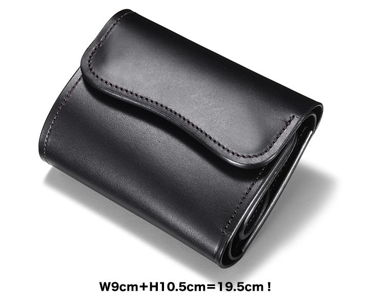 W9cm+H10.5cm=19.5cm!