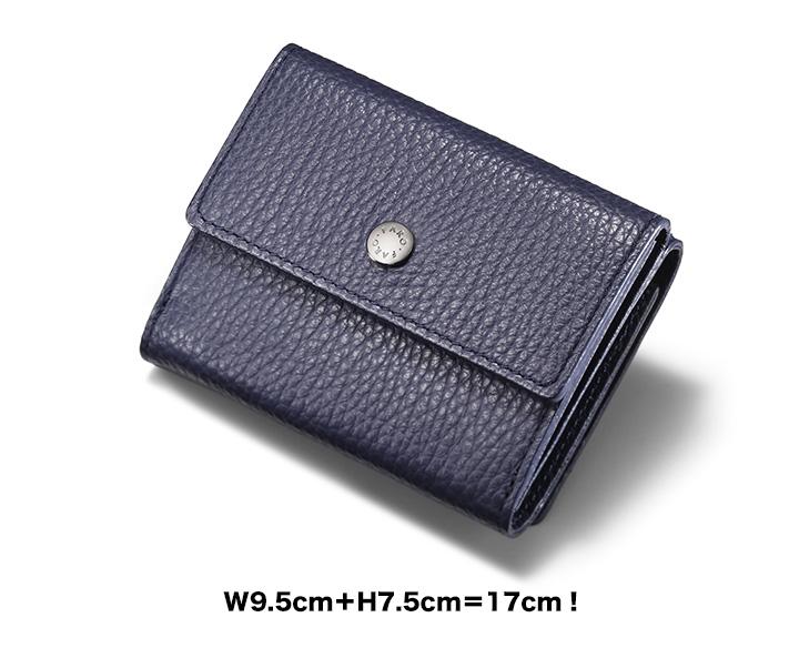 W9.5cm+H7.5cm=17cm!