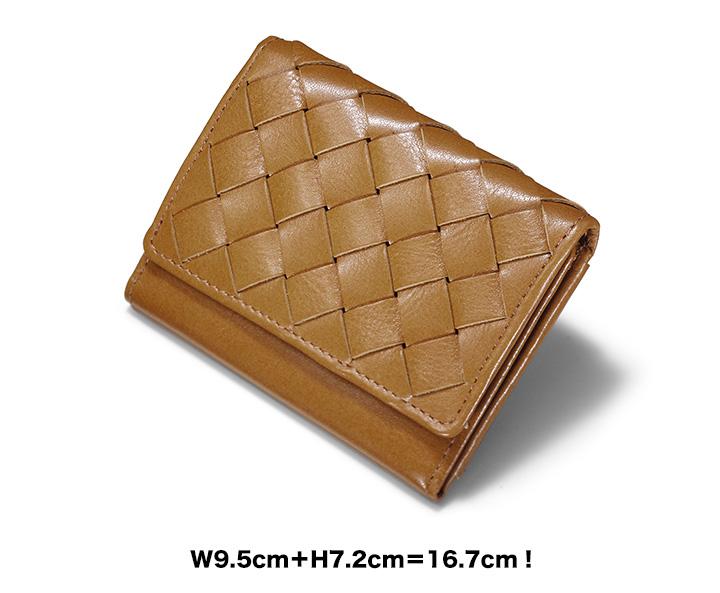 W9.5cm+H7.2cm=16.7cm!