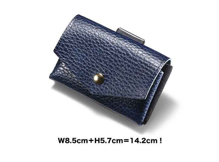 W8.5cm+H5.7cm=14.2cm!