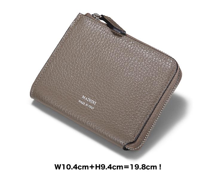 W10.4cm+H9.4cm=19.8cm!