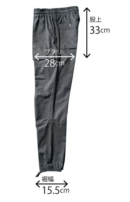 イエスタデイズトゥモロウのリブドフライトパンツ各部サイズ画像、股上33cm、ワタリ28cm、裾幅15.5cm