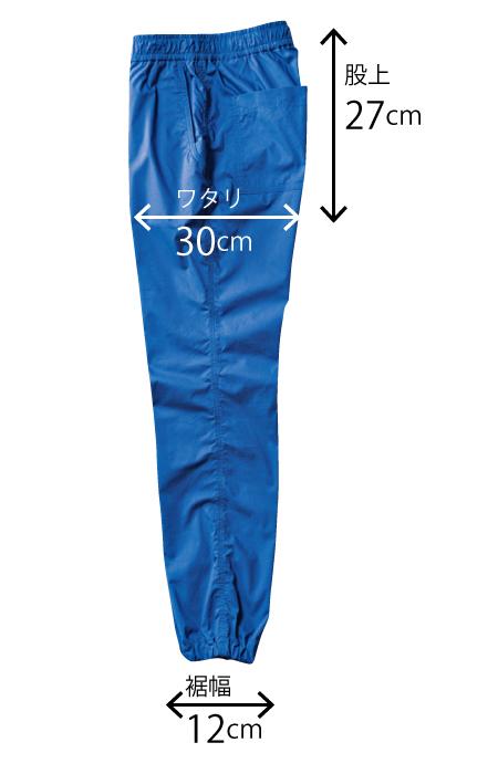 ホワイトマウンテニアリングのストレッチスリムパンツ各部サイズ画像、股上27cm、ワタリ30cm、裾幅12cm
