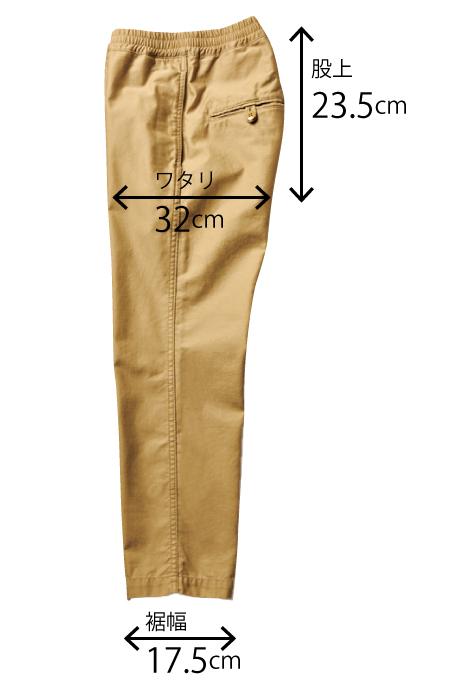 """ベドウィン&ザ ハートブレイカーズの9分丈パンツ""""ジェシー""""各部サイズ画像、股上23.5cm、ワタリ32cm、裾幅17.5cm"""
