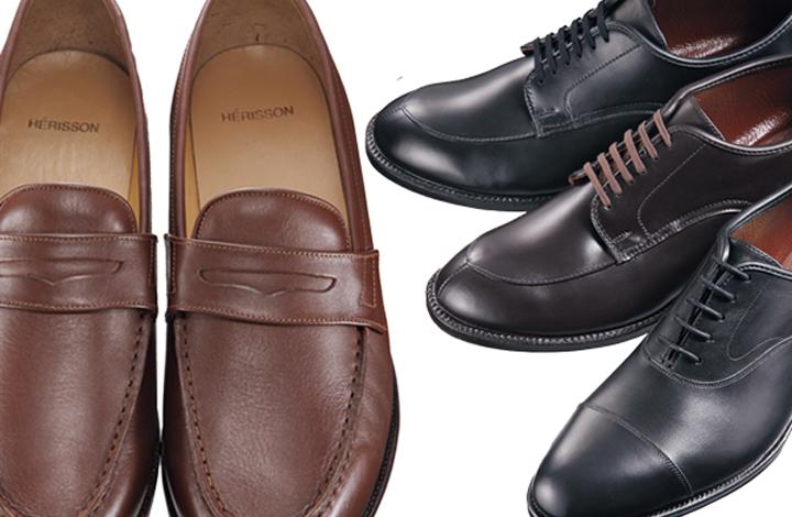 セレクトショップの安くていい靴ランキング