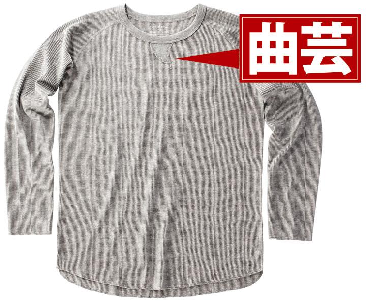 フルーツ オブ ザ ルーム×キャル オー ラインのワッフルTシャツ