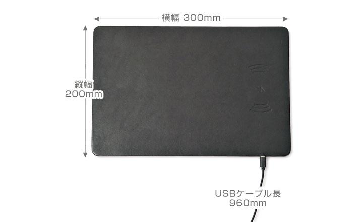 サンコー スマート充電マウスパッド