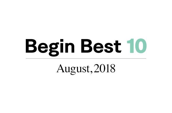 モノ雑誌が選ぶ今月のいいモノランキング ‐2018 6月-