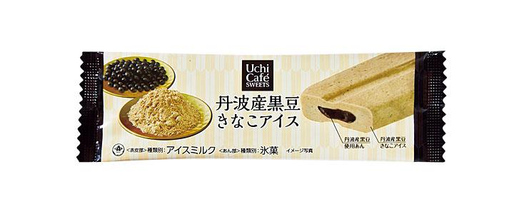 ローソン/ウチカフェ丹波産 黒豆きなこアイス