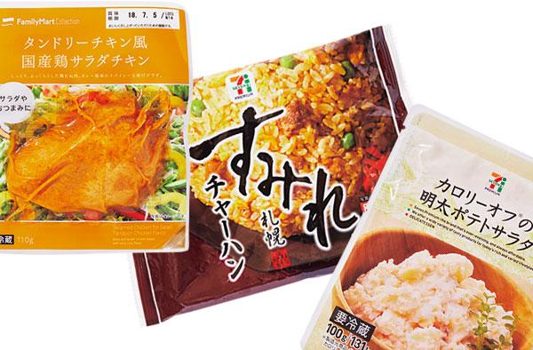 見た目より味のほうが大事でしょ!「インスタなえ旨メシ」 vol.3 ~シンプルすぎるイケ麺~