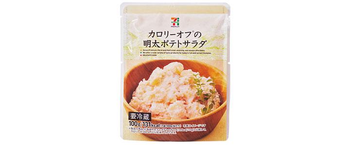 セブン-イレブン/明太ポテトサラダ