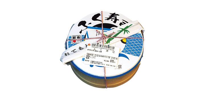 新山口駅/ふく寿司