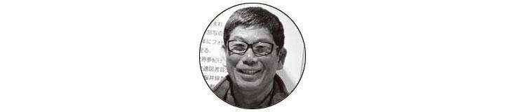 櫻井 寛さん