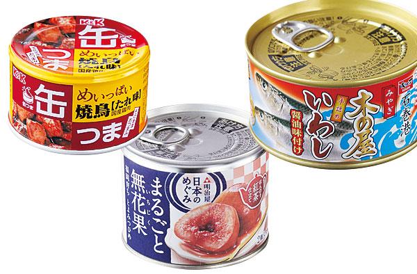ボーン(骨)トゥビーワイルドな汁物~「インスタ萎え旨メシ」Vol.15