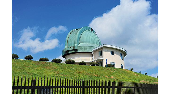 堂平天文台「星と緑の創造センター」