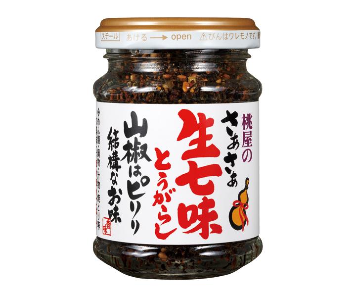 桃屋のさあさあ生七味とうがらし 山椒はピリリ 結構なお味