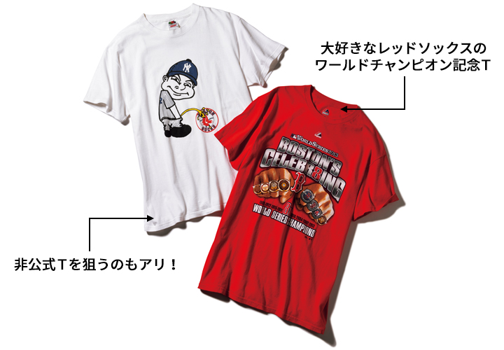 武井さん所蔵のスーベニアTは大好きなレッドソックスのワールドチャンピオン記念Tシャツとヤンキースファンが自作&販売していた非公式T