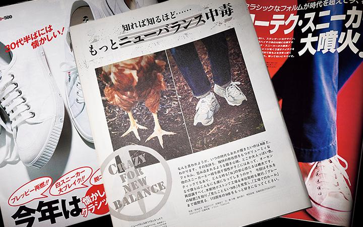 歴代スニーカー記事イメージ