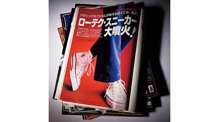 1997年5月号画像