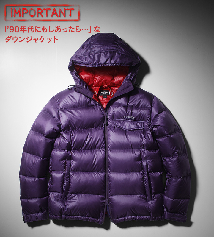 スノーピークのフーデッドダウンジャケット