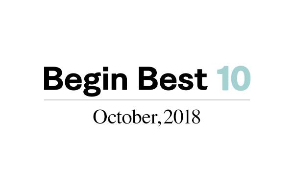 モノ雑誌が選ぶ今月のいいモノランキング ‐2018 3月-