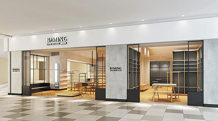 名古屋・ららぽーとにビーミング ライフストア by ビームスの新店舗がオープン!