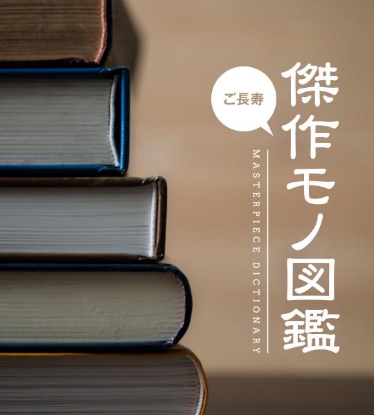 18年モノ! サンサーフ アロハシャツ ご長寿 傑作モノ図鑑 vol.8